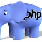 El nuevo PHP